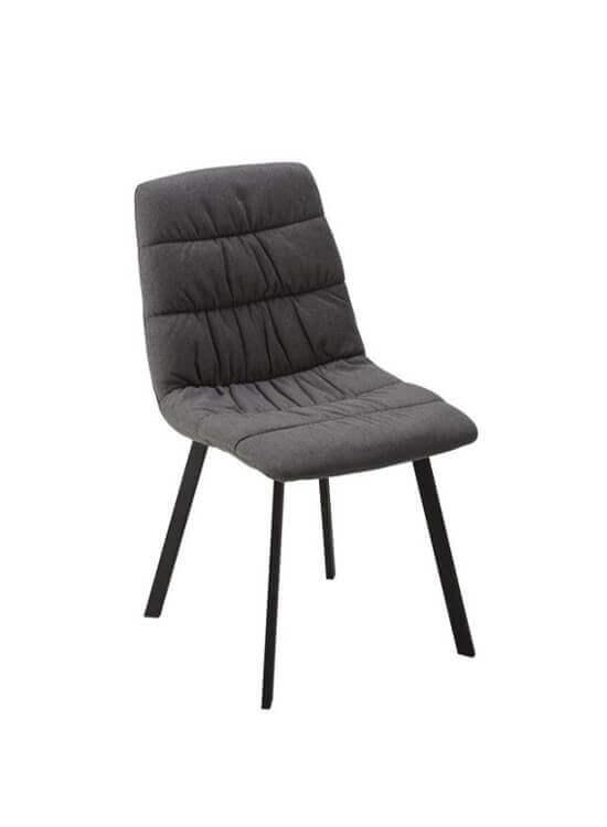 Jedálenská stolička - tmavošedá | kov | textil.
